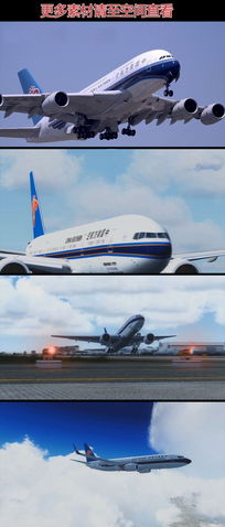 南方航空飞机起飞天空飞行视频素材