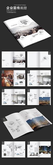 清新时尚企业画册模板设计 PSD