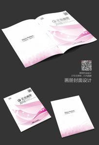 时尚现代招商手册封面设计