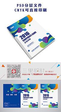涂料公司产品画册封面设计