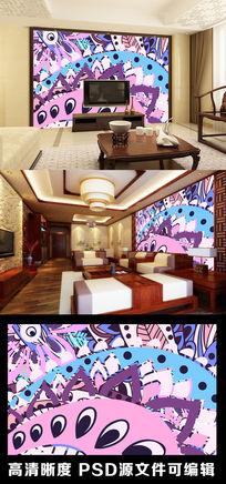 现代简约传统民族花纹图案电视背景墙