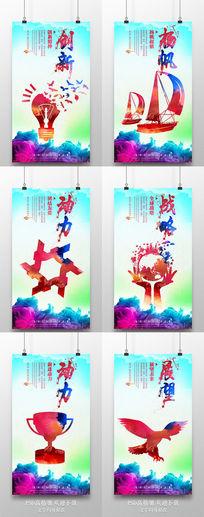 中国风个性企业文化海报设计