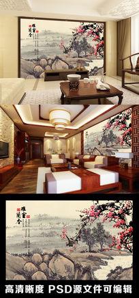中国风水墨山水画梅花腊梅电视背景墙