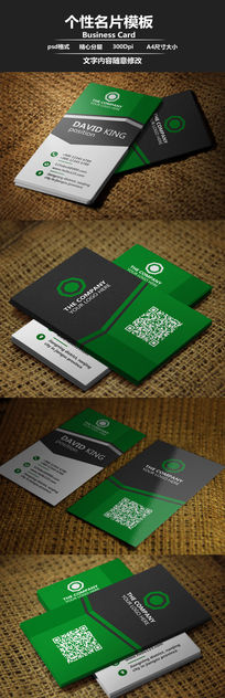 竖版绿色环保色块名片样式设计