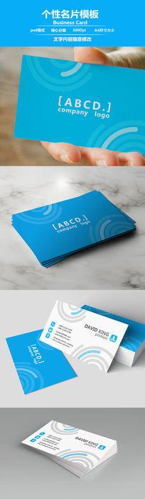 天蓝色弧形名片个人名片样式设计