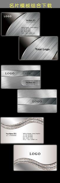 银色尊贵大气简洁名片模板图片设计下载