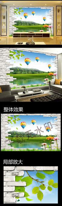 3D风景氢气球电视墙