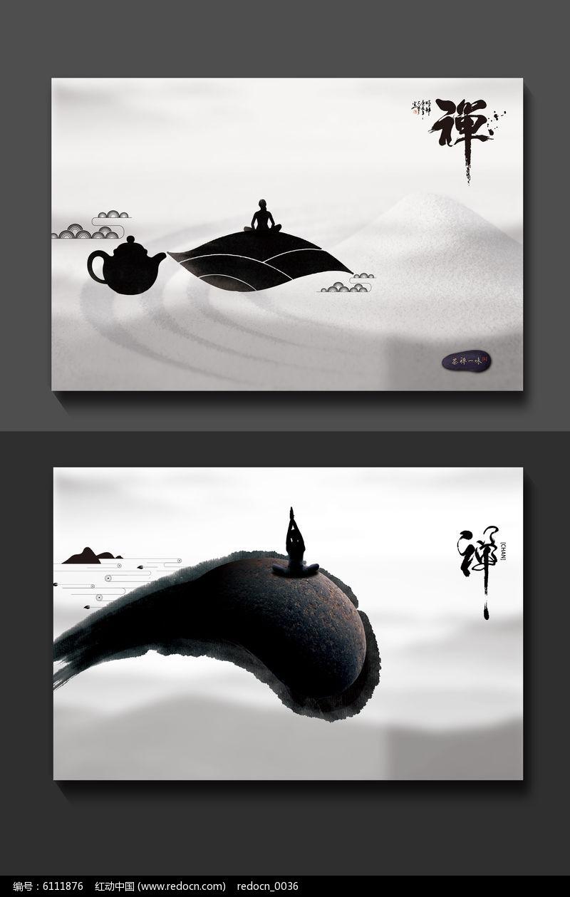 禅茶文化海报设计