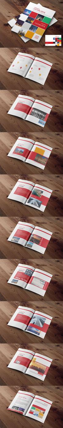 红色大气建筑画册
