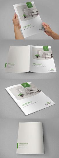 简洁装饰公司画册封面设计
