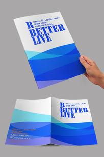 蓝色弧线科技封面