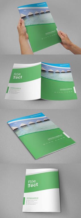 绿色旅游简约画册封面设计