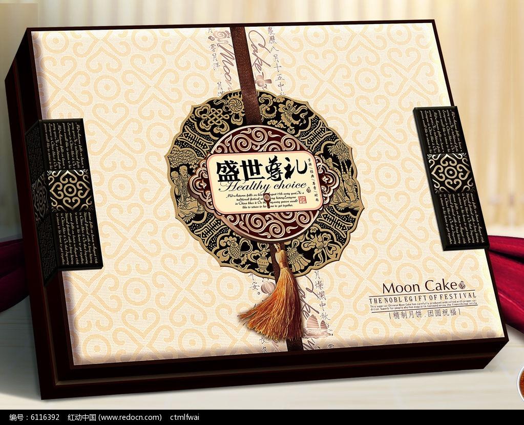 盛世尊礼月饼包装设计图片