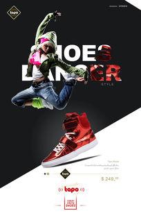时尚街舞绚丽高邦运动鞋原创品牌鞋网