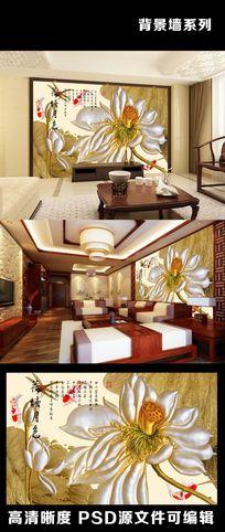 中国风中式水墨山水字画荷塘月色电视背景墙