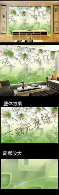 3D花朵菱形电视背景墙