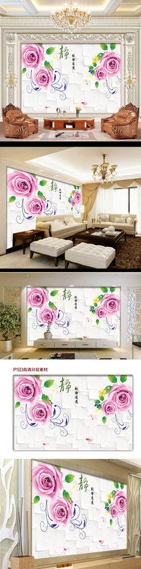 3D玫瑰花电视背景墙
