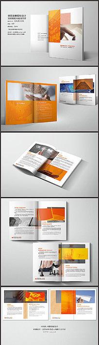 创意广告传媒画册设计模板