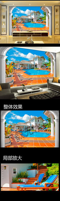 高档豪华别墅3D游泳池背景墙