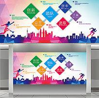 公司文化墙创意设计模板