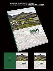国外画册版式设计集团宣传画册封面设计