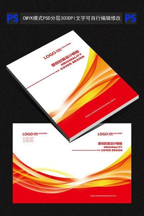 红色动感曲线封面设计