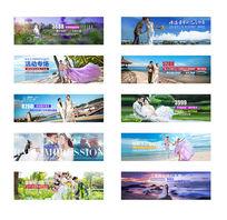 婚纱摄影活动网页banner横幅设计 PSD