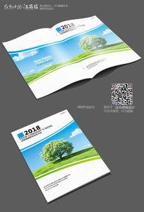 简单大气绿色环保画册封面设计