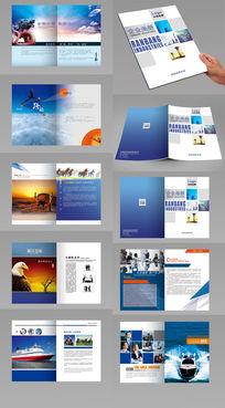简洁大气企业集团形象宣传画册设计