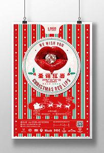 酒吧圣诞节圣诞红唇派对还海报