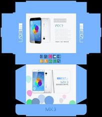 蓝色调手机包装盒子设计 PSD