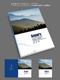 蓝色现代大气森林山水企业画册商务封面设计
