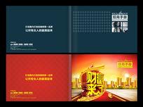 骆氏内衣招商手册封面设计