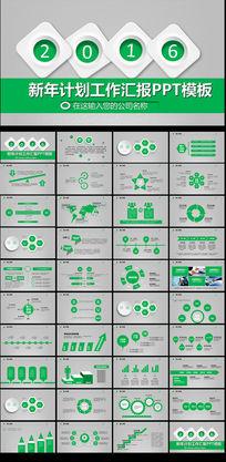 绿色大气年月度总结工作汇报PPT模板模板下载