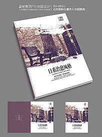 日系治愈风格唯美爱情小说封面设计