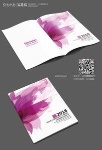 时尚红色花纹招商画册封面设计 PSD