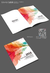 时尚简洁画册封面设计