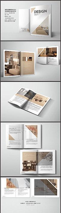 时尚简洁家居家具画册