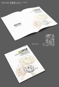 时尚唯美手绘花朵画册封面设计