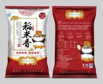 熊猫高端喜庆大米包装