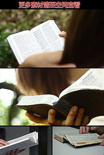 阅读翻书看书高清实拍视频素材