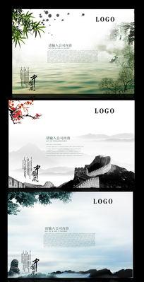 中国风水墨展板背景图片设计下载