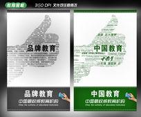 中国梦-第一12