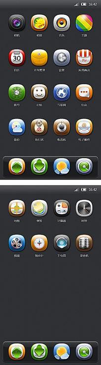2.5D手机APP图标28个基础套