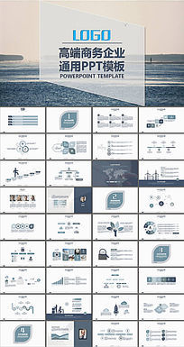 产品运营项目计划书市场规划PPT模板