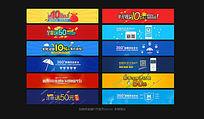 互联网金融广告图banner PSD