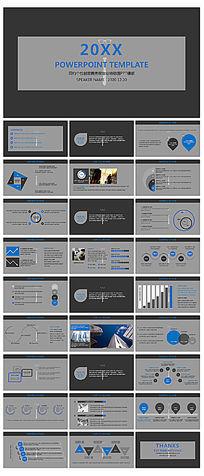 简约个性创意商务报告总结动画PPT模板
