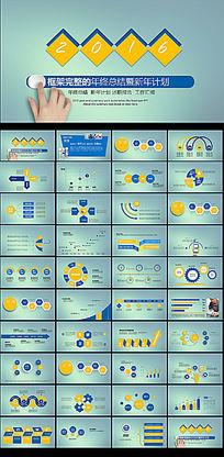 蓝色精美工作计划总结工作汇报PPT模板下载