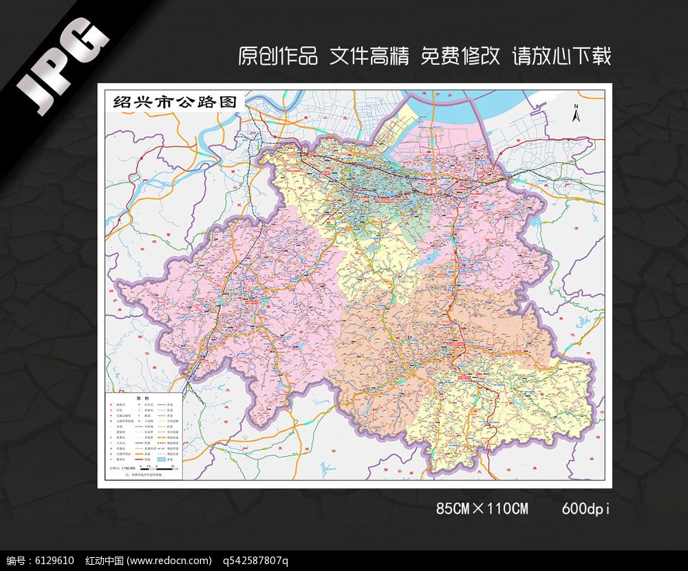 绍兴市地图