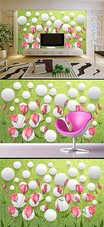 3D唯美花卉圆球背景墙装饰画